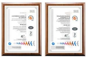 Etonkids伊顿国际幼儿园获ISO9001质量管理体系认证
