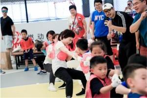 """阿迪达斯""""幸运小玩家""""儿童节公益亲子运动会在沪上成功举办"""