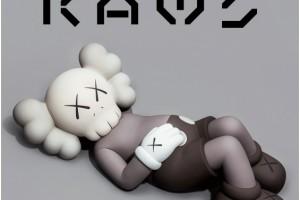 优衣库KAWS艺术展限定潮流UT惊喜来袭,最IN潮童就是你!