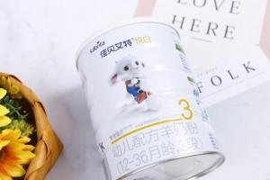 怎么挑选一款好羊奶?深度测评佳贝艾特悦白!